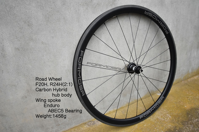 650Formosa-Road-Wheel.jpg