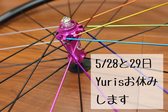YURIYURI.jpg
